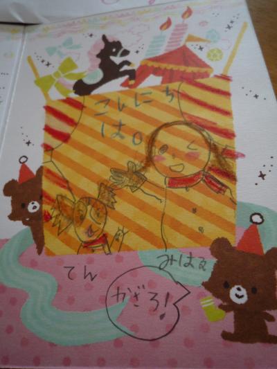 dc121910_convert_20101219231849.jpg