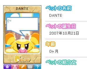 DANTE~.jpg