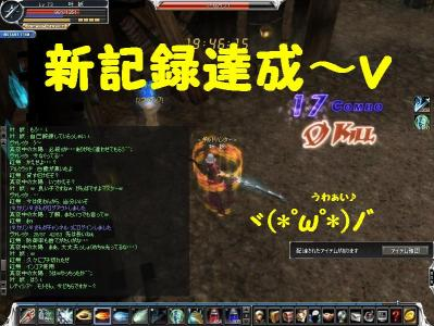 14回→17回へv