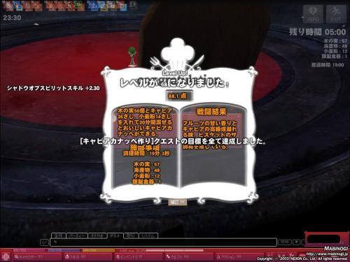 2009110409.jpg
