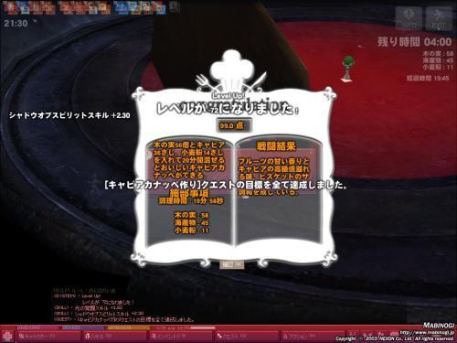 2009110507.jpg