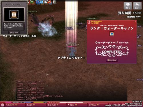 2009110902.jpg