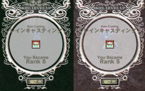 2011092902.jpg
