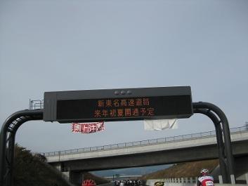 fuji cycling 4