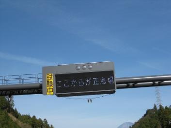 fuji cycling 8