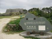 2012.01 okinawa13