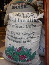 コーヒーの袋