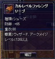 843fa3rya3r23r32r3r3.jpg