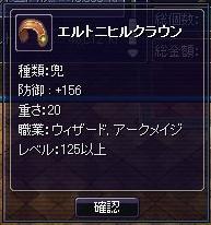 f8y4efqoa4r3.jpg