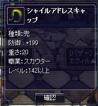 gsjrioe48343.jpg