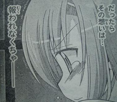 hayate946.jpg