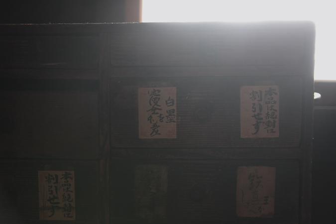 H20021783.jpg