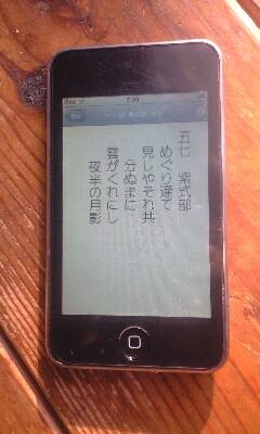 20091023075423