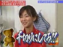 大木優紀 vs 前田有紀 「これなら勝てる-1グランプリ」