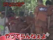 タカアンドトシ・タカ号泣 石橋貴明マジギレドッキリ緊急決行!