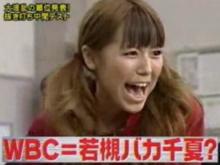 めちゃイケ抜き打ち中間テスト2006 世界一のバカが決定!