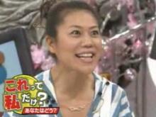 西川史子 vs 青木さやか 私の方がヤってるよ!