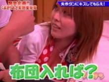 くまきりあさ美×おぎやはぎ矢作が熱愛!?TVでベッドイン!