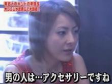 西川史子のホントの素顔をオリラジが武勇伝で暴露!