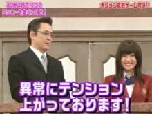 大沢あかね×オリラジのなりきりドラマ「花より男GO!」
