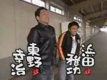 『ごぶごぶ』 2007年3月23日放送