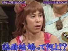 岡村隆史がViViモデルと交際中!? 「恋のかま騒ぎ」