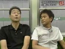 『ごぶごぶ』 2007年6月29日放送