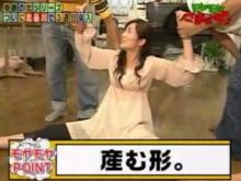大江麻理子アナ バレエの柔軟体操で恥しい姿に