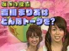 小池 vs 眞鍋 vs 坂下が後輩をプッシュ!できるバラドルを発掘せよ!