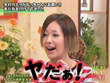 木村カエラが松ちゃんにお願い!!あだ名を付けて下さい!!