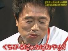 ガキチームvsギャル曽根 ガチンコ大喰い対決!!