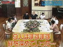 リンカーン レギュラー9人ドッキリ初顔あわせ親睦会!!