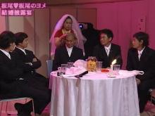 板尾・板尾のヨメ 結婚披露宴+トーク