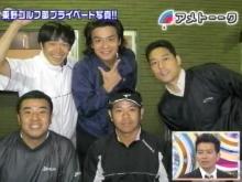 アメトーク 東野ゴルフ部6人衆