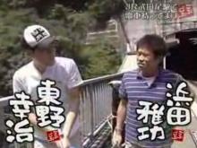 『ごぶごぶ』 2007年9月28日放送