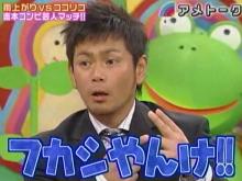 アメトーク 雨上がりVSココリコ 吉本コンビ芸人マッチ!!