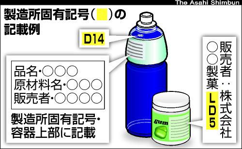 TKY201101030299.jpg