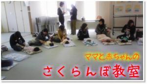 newphoto縺輔¥繧峨s縺シ謨吝ョ、_convert_20080304152654