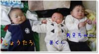 newphoto3人組