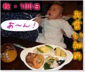 newphoto縺企」溘>蛻昴a2_convert_20080309230142