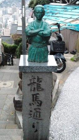 龍馬通り・ミニ銅像 web