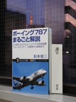 787_akimotosan.jpg