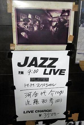 7_21_2011_1