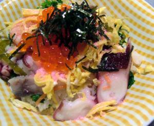 2008年3月3日お寿司
