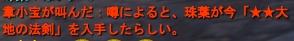 20091023(たまちゃん大地)