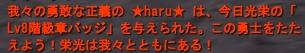 20091024(はるさん8階級-2)