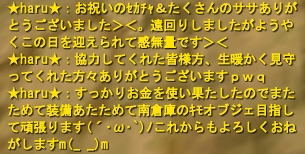 20091024(はるさん8階級-3)