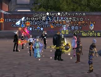 20091024(はるさん8階級-1)