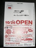 2007/10/23-4