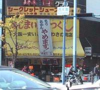 2007/12/7-1
